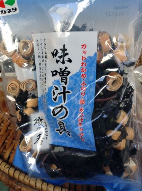 "味噌の具まで頂戴しました。I also received some ingredients which include seaweeds and ""fu"", wheat gluten, for miso soup!"
